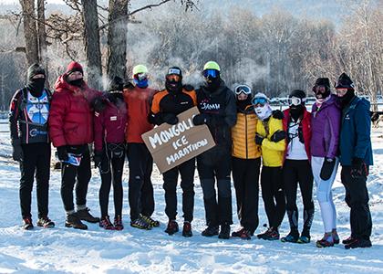 mongolia-ice-marathon-group